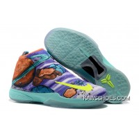 sports shoes d0450 b3187 New Nike Zoom Kobe Icon Easter Kobes Shoes TopDeals 10036848