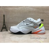 hot sales 796db ce81e Online Action Leather Nike Air M2K Tekno Retro Dad Sneakers Clunky Sneaker  Dad Shoes 2 Women